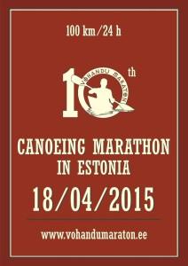 vohandu_maraton