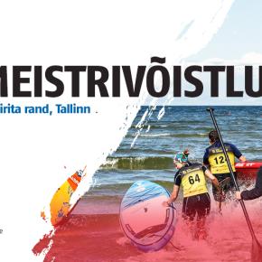 Aerulaua Eesti meistrivõistlused toimuvad 15.-16. augustil Pirital Tallinnas